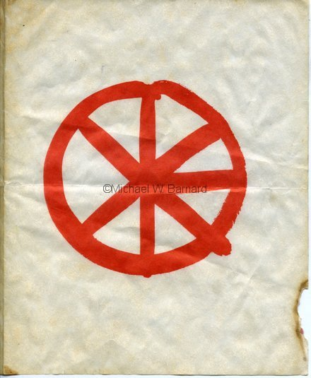 exhibit1969_flier-front